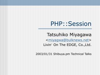 PHP::Session