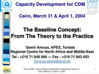 Capacity Development for CDM Cairo, March 31 & April 1, 2004