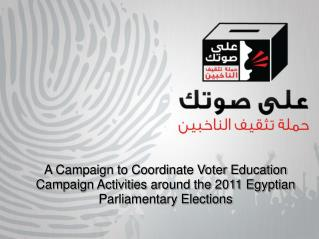 A Campaign to Coordinate Voter Education Campaign Activities around the 2011 Egyptian Parliamentary Elections
