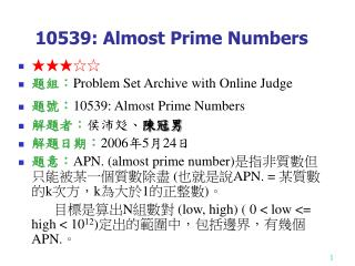 10539: Almost Prime Numbers