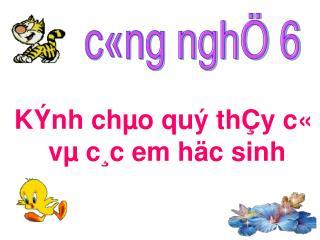 c«ng nghÖ 6