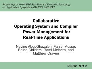 Collaborative  Operating System and Compiler  Power Management for  Real-Time Applications