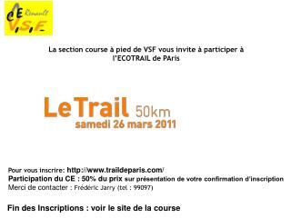 La section course à pied de VSF vous invite à participer à l'ECOTRAIL de PAris