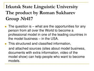 Irkutsk State Linguistic University The product by Roman Sukharev Group  № 417