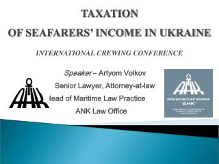 TAXATION  OF SEAFARERS' INCOME IN UKRAINE