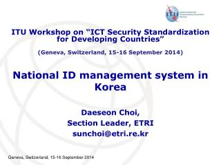 National ID management system in Korea