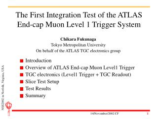 The First Integration Test of the ATLAS End-cap Muon Level 1 Trigger System