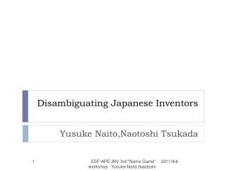 Disambiguating Japanese Inventors