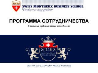 R ue d u  C y g n e  2,  1 820 MONTREUX, Switzerland