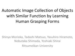 Automatic Image Collection of Objects with Similar Function by Learning Human Grasping Forms
