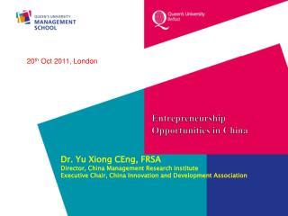 Entrepreneurship Opportunities in China