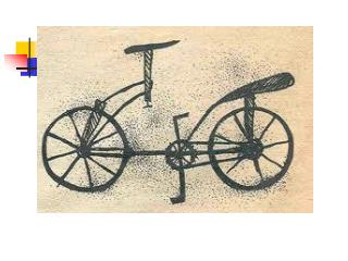 1817 год-первый в мире велосипед