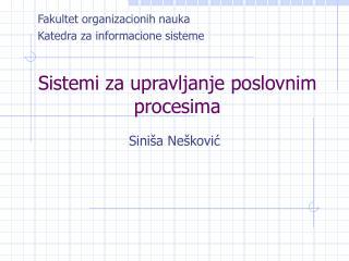 Sistemi za upravljanje poslovnim procesima