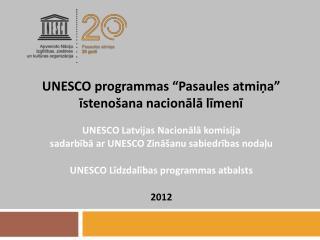 UNESCO Latvijas Nacionālā komisija sadarbībā ar UNESCO Zināšanu sabiedrības nodaļu