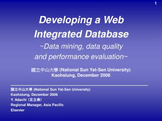 Developing a Web  Integrated Database ~Data mining, data quality  and performance evaluation~