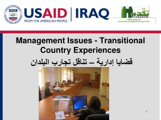 Management Issues - Transitional Country Experiences