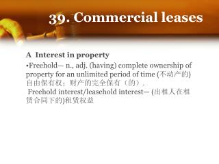 39. Commercial leases