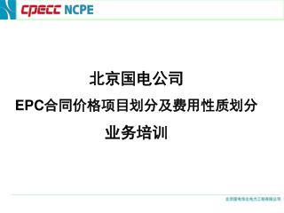 淮南~上海输变电工程变电站初步设计 淮南 1000kV 变电站