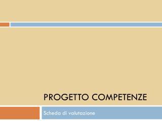 Progetto competenze