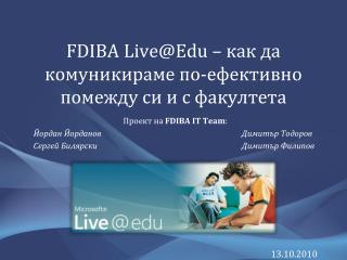 FDIBA  Live@Edu  –  как да комуникираме по-ефективно помежду си и с факултета