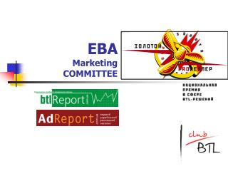 EBA  Marketing  C OMMITTEE