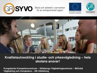 Skola och arbetsliv i samverkan  för en entreprenöriell region