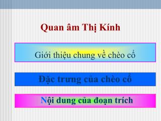 Quan �m Th? K�nh