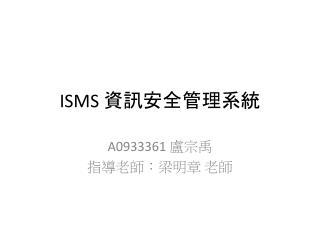 ISMS  ????????