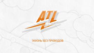 Беспроводные зарядные устройства  ATL