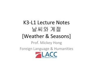 K3-L1 Lecture Notes 날씨와 계절 [Weather & Seasons]