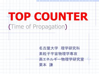 TOP COUNTER ( Time of Propagation )