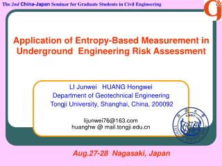Application of Entropy-Based Measurement in   Underground  Engineering Risk Assessment