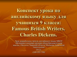 2012 – the 200 th  Anniversary of Charles Dickens birth
