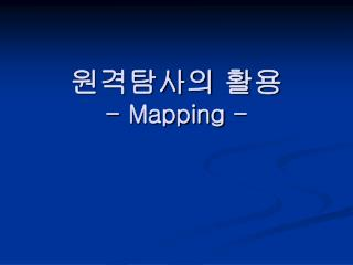 ????? ?? - Mapping -