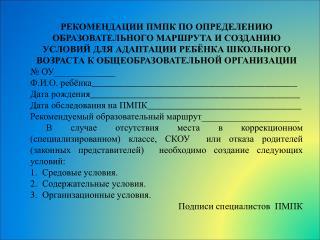 Адрес электронной почты:  mou – cdk@mail.ru Адрес официального сайта:  moucdk.ks8.ru