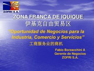 """""""Oportunidad de Negocios para la Industria, Comercio y Servicios"""" 工商服务业的商机"""
