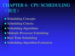 CHAPTER 6:  CPU SCHEDULING  (调度)