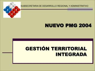 GESTIÓN TERRITORIAL INTEGRADA