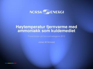 Høytemperatur fjernvarme med ammoniakk som kuldemediet