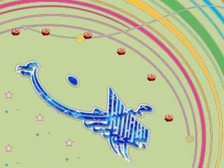 دليل تحضير المحاليل  والأحماض والأصباغ و الكواشف المستخدمة في المختبرات العلوم