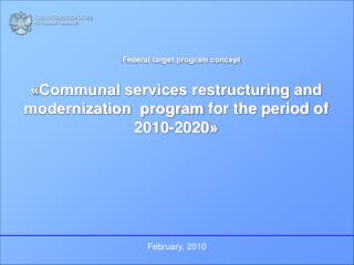 « Communal services restructuring and modernization  program  for the period of 2010-2020 »