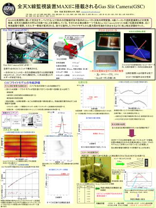 X 線発生装置
