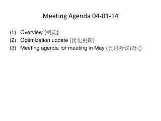 Meeting Agenda 04-01-14