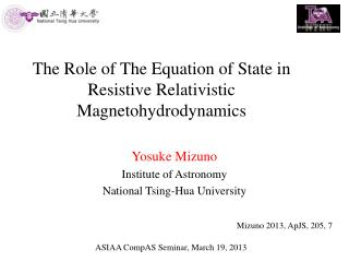 The Role of The Equation of State in Resistive Relativistic  Magnetohydrodynamics