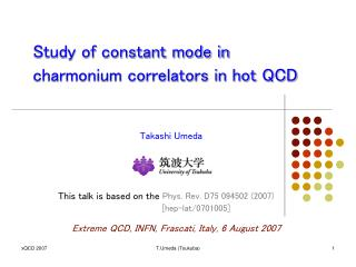 Study of constant mode in charmonium correlators in hot QCD
