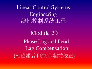 Linear Control Systems Engineering ????????