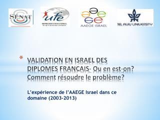 VALIDATION EN ISRAEL DES DIPLOMES FRANCAIS- Ou en est-on? Comment résoudre le problème?