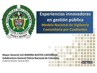 Experiencias innovadoras en gestión pública