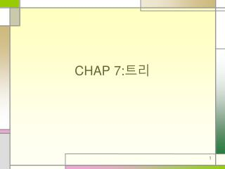 CHAP 7: 트리