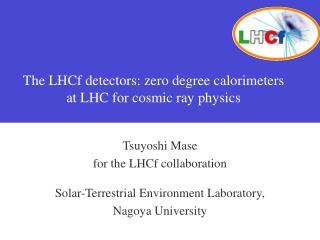 The LHCf detectors: zero degree calorimeters  at LHC for cosmic ray physics
